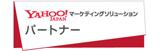 yahoo!japanプロモーション広告
